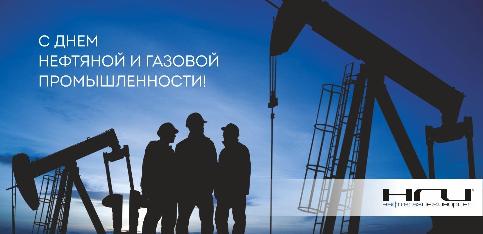 термобелье: Некоторые кадры нефтяной и газовой промышленности термобелье